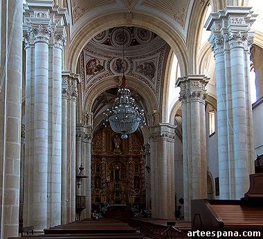 Andrés de Vandelvira también trabajó en la Catedral de Baeza, Jaén