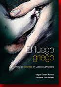 'Próximos cursos presenciales' from the web at 'http://www.arteespana.com/libreria/fuegogriego.jpg'