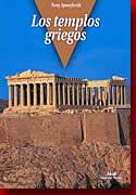 'Próximos cursos presenciales' from the web at 'http://www.arteespana.com/libreria/templosgriegos.jpg'